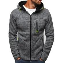 SHUJIN Brand Hoodies Sweatshirts Men Spring Zipper Patchwork Cardigan Sweatshirt Causal Streetwear Hip Hop Tracksuit Jacket Coat