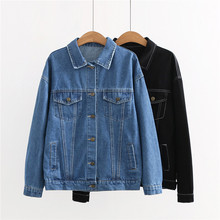 spring and autumn new wild tide models back flower embroidery denim jacket women, letters print loose 2 colors