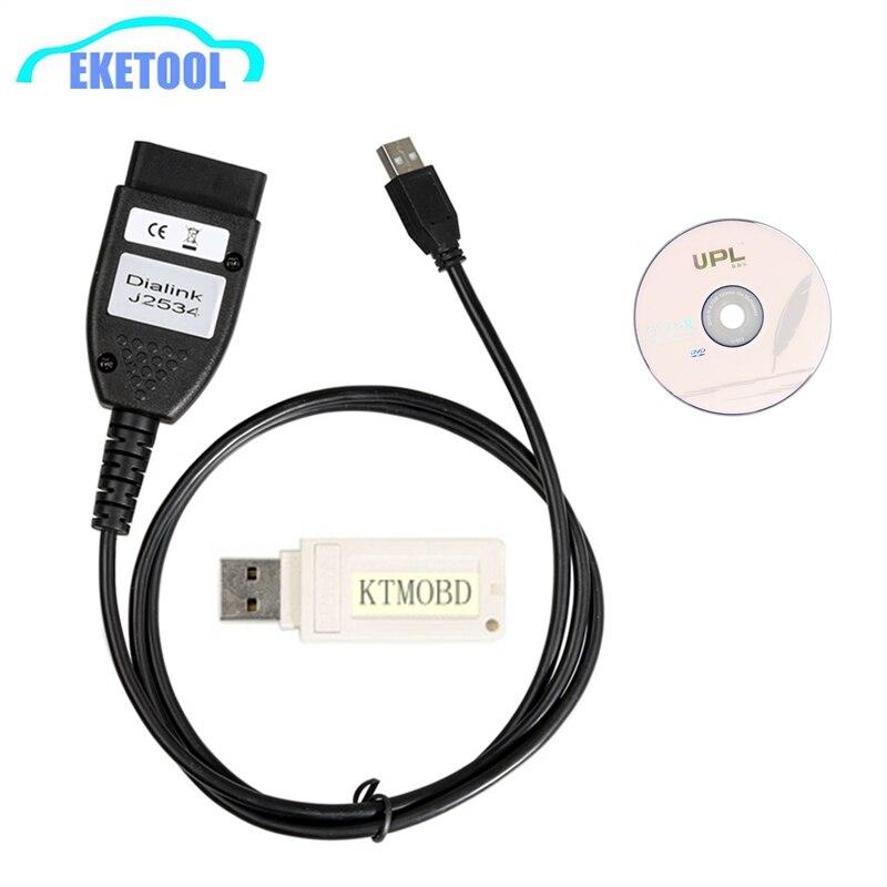 KTMOBD ЭКЮ программист KTM OBD редуктор Мощность Plug с новым DiaLink J2534 через OBD плюс USB Dongle DHL доставка