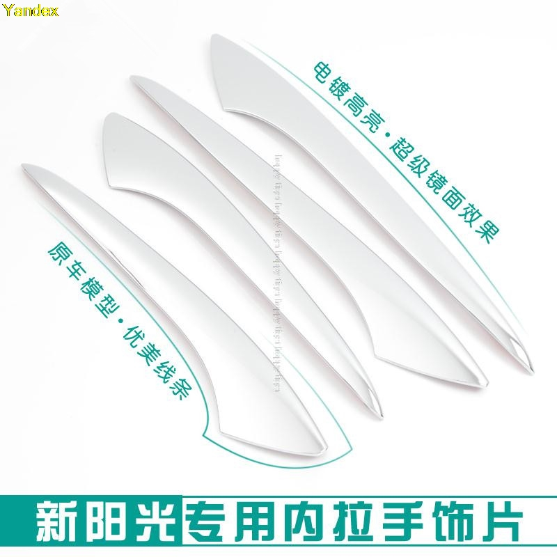 Yandex For Nissan Sunny Inner Door Handle Bowl Decorative Frame Decorative  Handrail Bright Sunlight Change Trim Strip In Car Covers From Automobiles  ...