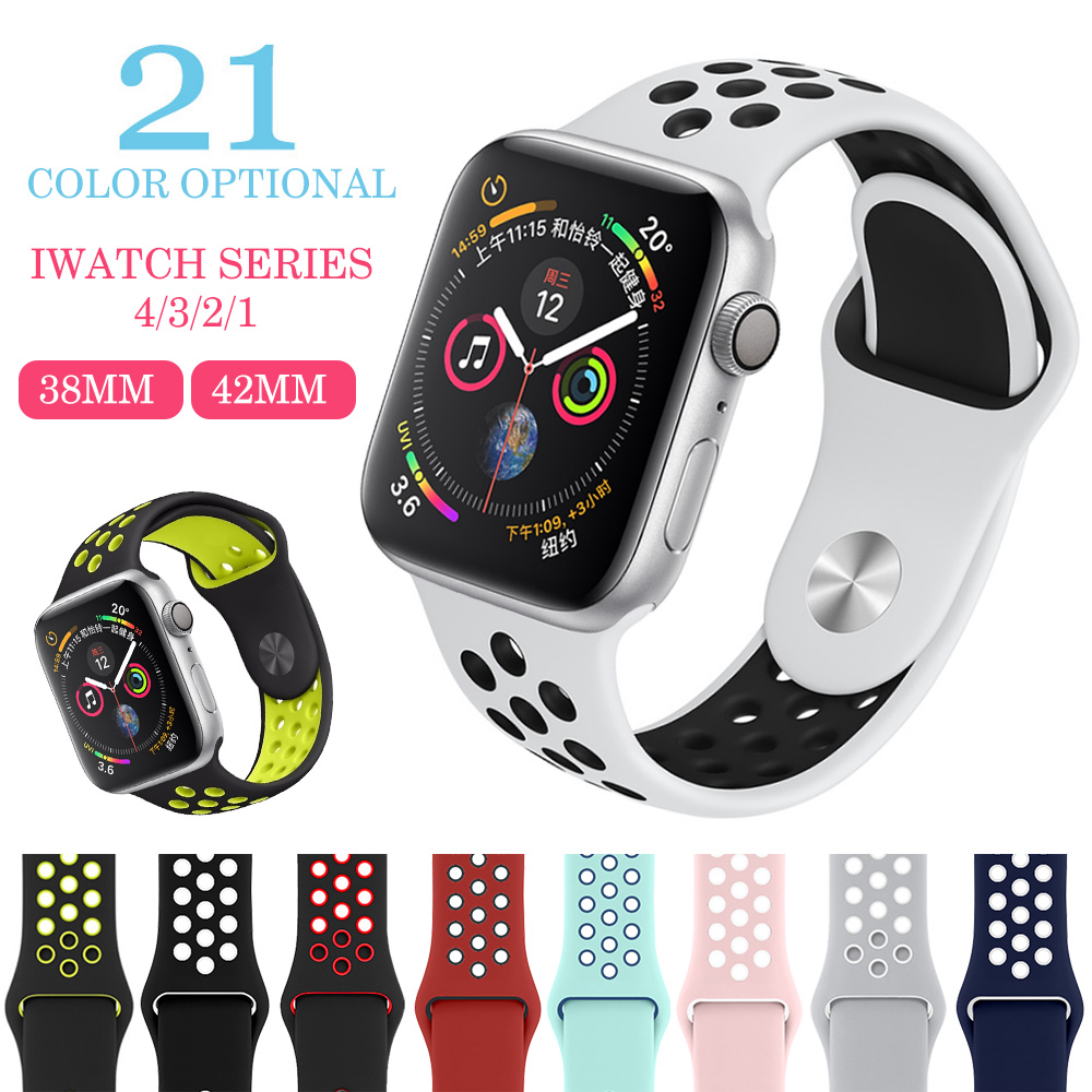 MU SEN  Soft Silicone Replacement Sport Band For 38mm Apple Watch Series1234 42mm Wrist Bracelet Strap For iWatch Sports EditionMU SEN  Soft Silicone Replacement Sport Band For 38mm Apple Watch Series1234 42mm Wrist Bracelet Strap For iWatch Sports Edition