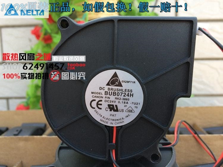 Delta BUB0724H 7530 centrifugal turbo blower fan 24V 0.18A projector cooler 75*75*30mm кастрюли rondell кастрюля rondell rds 743