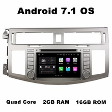 Octa Core 8″ Android 7.1 Android 6.0 Car Radio DVD GPS for Toyota Avalon 2008-2010 With 2GB RAM BT 32GB ROM WIFI USB Mirror-link