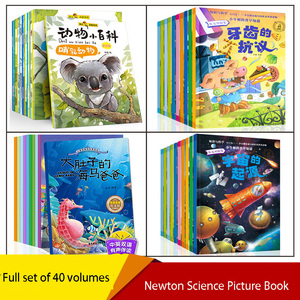 China Color Children's Puzzle Books Science Enlightenment Picture Book 3-6 Years Children's Interesting Chinese Character Books