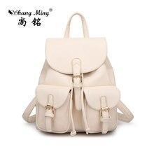 Shangming 2017 элегантный дизайн школы рюкзак искусственная PU модные женские туфли сумка с двумя одноцветное карман для подростков девочек