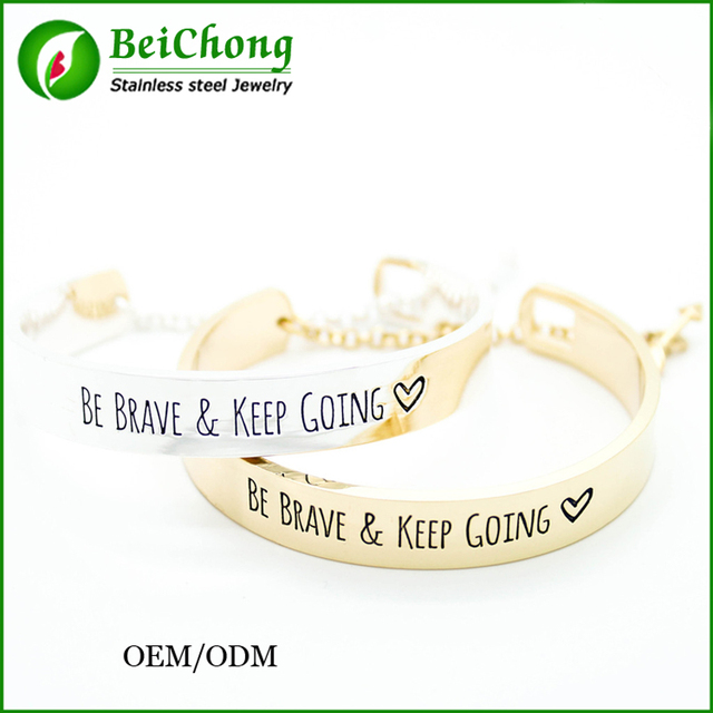 Engraved Be brave and keep going message cuff bracelet Love Couple lovers' Bracelet & bangle