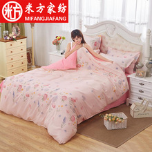 four sets of textile factory wholesale bedding four sets of a set of four on behalf