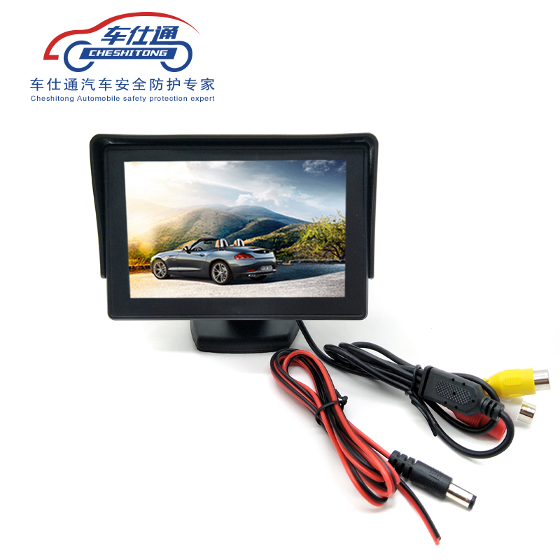 4,3 pulgadas TFT LCD coche de estacionamiento vista posterior del coche del Monitor del Rearview Backup Monitor 2 entrada de vídeo para la cámara inversa DVD