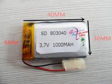 best battery brand 3.7V polymer lithium battery 803040 MP3 MP4 electronic dog navigator 1000mAH intercom