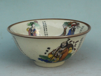 Exquisite Chinese Classical  Porcelain Bowl Painted With Eight Immortals (in the legend)