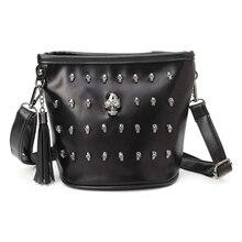 New 2018 Fashion Women Skull Punk Goth Tassel Messenger Shoulder Bag Crossbody Handbag цена 2017