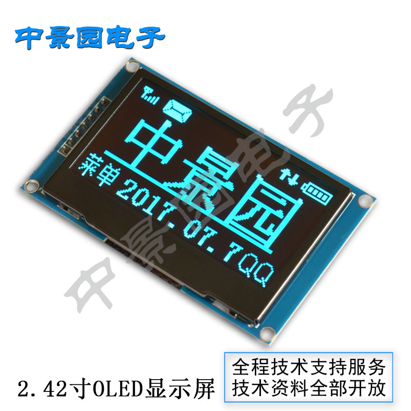 Wholesale 2.42 12864 OLED Display Module SPI Serial FOR Ardui C51 STM32 BLUE 2 42 12864 lcd oled display module spi iic i2c oleds blue screen 3v 5v 2 42 oled ssd1309 compatible for c51 stm32 arduino diy