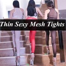 Women Singer Sexy Mesh Push UP Transparent Leggings See Through Pencil Pants Erotic Lingerie Nightclub Bar Wear