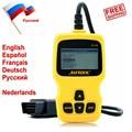 Hot sale OBD2 Auto Diagnostic Scanner OL126 Gasoline Diesel Engine Code Reader Analyzer with O2 Sensor Test Better Than ELM327
