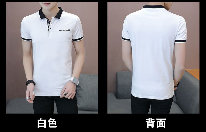 Short-sleeved T-shirt men's fashion casual cotton clothes decorated with multi-color optional 82
