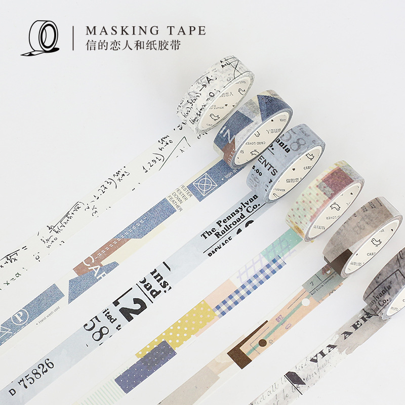 Vintage washi tapes set 15mm*7m Jeans Stitching decorative masking tape for phone book Scrapbooking School supplies 24 colors 5mm 7m solid pure color slim diy paper scotch washi tape candy colorful decorative book masking tapes school supplies