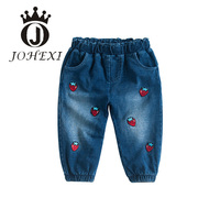 JOHEXI Cartoon Strawberry Embroidery Design Girl Kid Pants Cotton Elastic Waist Mid Full Length Girls Children/Kid Pants Lovely