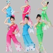 Niños traje de baile nacional chino mujeres chica Yangko danza traje chino  Fan danza ropa para la etapa 89 40c2b254614