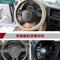 1 PCS Car Styling New 38cm Leather Steering Wheel Protective Cover Fit For AUDI 2013 New