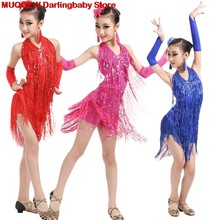 a8b6c603ba7 Enfant en bas âge Enfants Latine Ballet Filles Robe Gland Danse Danse  Costumes Mode Belle Teen Enfants Robes Pour Les Filles