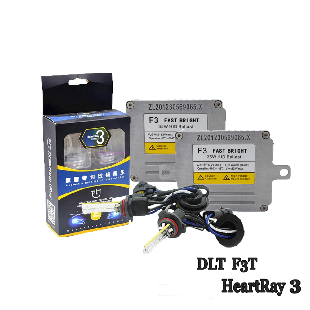 35W HID Xenon Kit Ballast For DLT F3T with HeartRay HID Xenon Bulb H1 H3 H7 H11 9005 9006 9012 D series headlight retrofit free shipping iphcar car styling hid xenon h1 h7 h11 9004 9005 9006 9007 bulb kit 35w hid light kit with slim ballast