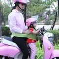 Ремень безопасности для езды на велосипеде  регулируемый ремень безопасности для автомобиля