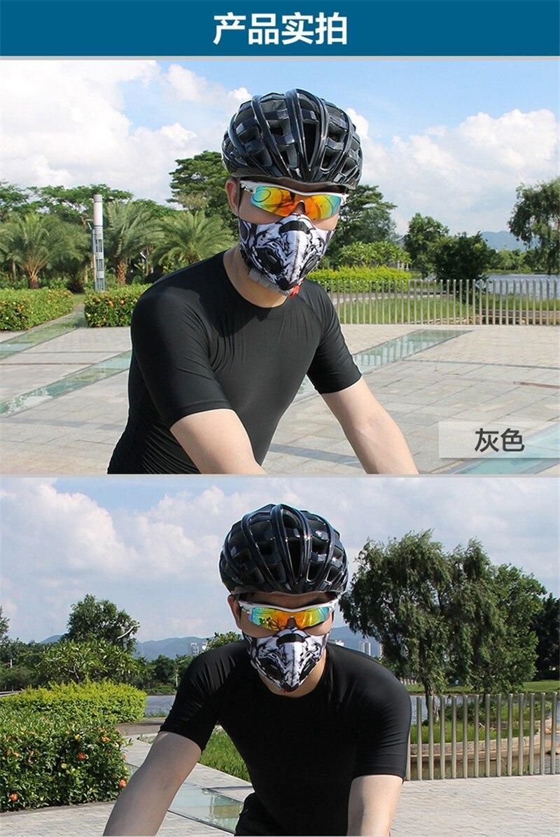 Cores Metade Do Rosto de Bicicleta de