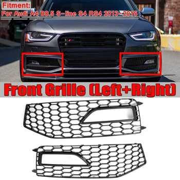 2 sztuk przedni zderzak samochodowy Mesh Grille Grill światła przeciwmgielne kratka dla Audi A4 B8.5 S-line S4 2013 2014 2015 samochód mgła pokrywa lampy wykończenia