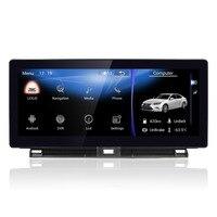 MERRYWAY for LEXUS NX Dashboard Screen Andorid Navigation GPS Dash Camera Radio Multimedia DVD Bluetooth Head Units Player