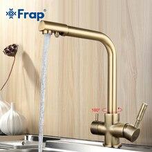 Frap Новый Бронзовый Кухня кран семь письмо Дизайн 360 градусов вращения с очистки воды Особенности двойная ручка F4352-4