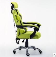 Ordinateur à la maison maille chaises chaise de bureau peut reposer ascenseur chaise Personnel Chaise Ergonomique offre spéciale livraison gratuite