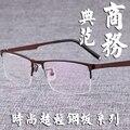Gafas de metal delgado, directo de fábrica 3313 hombres de marea de moda medio marco marcos miopía de metal al por mayor 3313