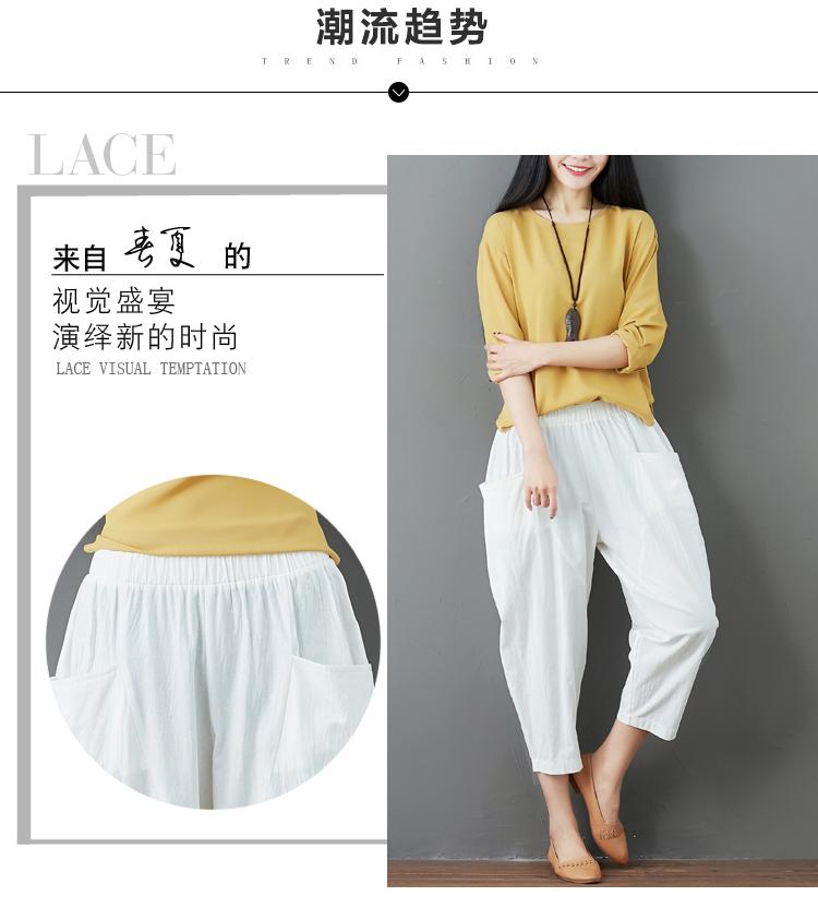 Summer Elastic Waist Cotton Linen Pocket Harem Pant Vintage Loose Mori Girl Oversized Home Tracksuit Plus Size Trouser Workout 48