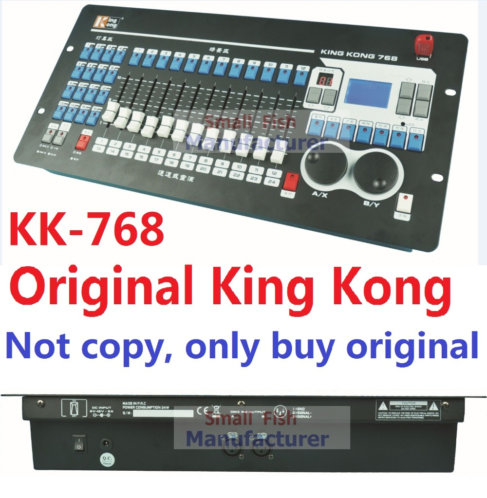 2016 Kingkong KK 768 Professional DMX controller 768 DMX channels Built in 135 Graphics Stage Lighting