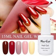 MorCat Gel Nail Polish Wine Red Color UV Varnish Cherry Art Design Series 15ml