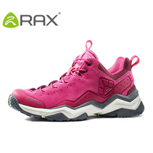 Rax ผู้หญิงกันน้ำกันน้ำกีฬากลางแจ้งรองเท้าขี่จักรยาน Trail Outta Mountaineering รองเท้าสำหรับสตรี