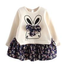 Bunny Floral Princess Dress