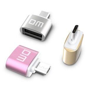 Image 4 - Adaptador DM OTG B función OTG convertir USB normal en teléfono USB Flash Drive adaptadores de teléfono móvil