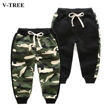 V-TREE Boy Camouflage Pants Spring Autumn Harem Pants For Boys Children Trousers Sports Girls School Pant Kids Joggers