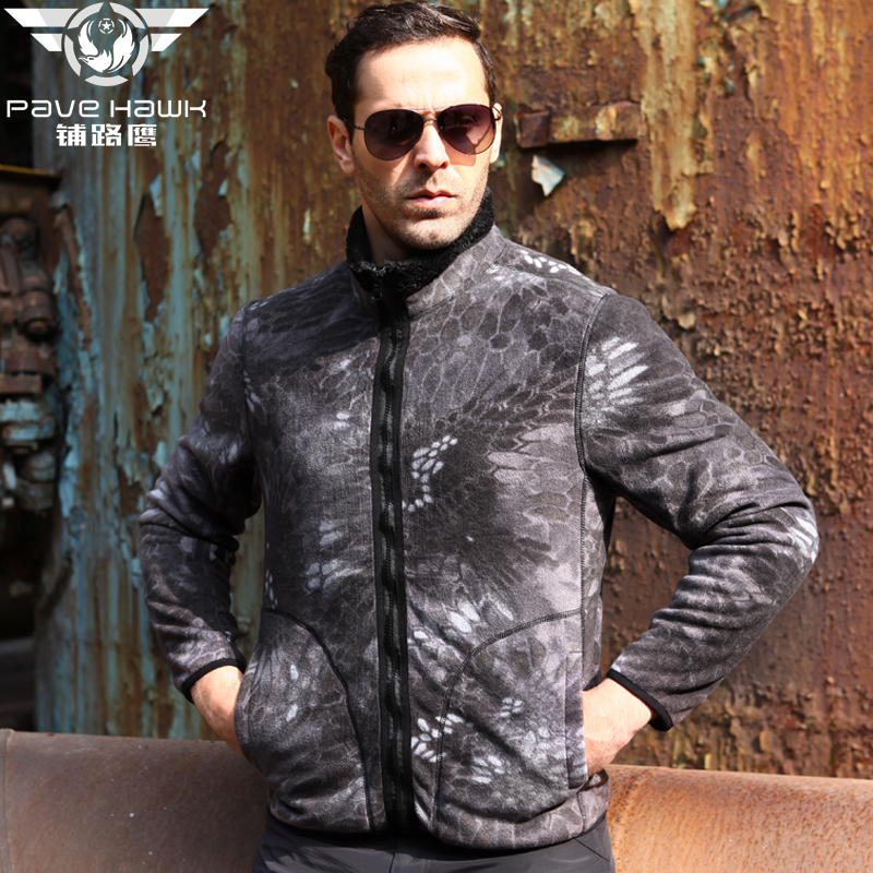 Outdoor chameleon double sided tactical camouflage fleece coat tactical men jacket Spring Autumn Winter Outerwear camo male coat|Hiking Jackets|Sports & Entertainment - title=