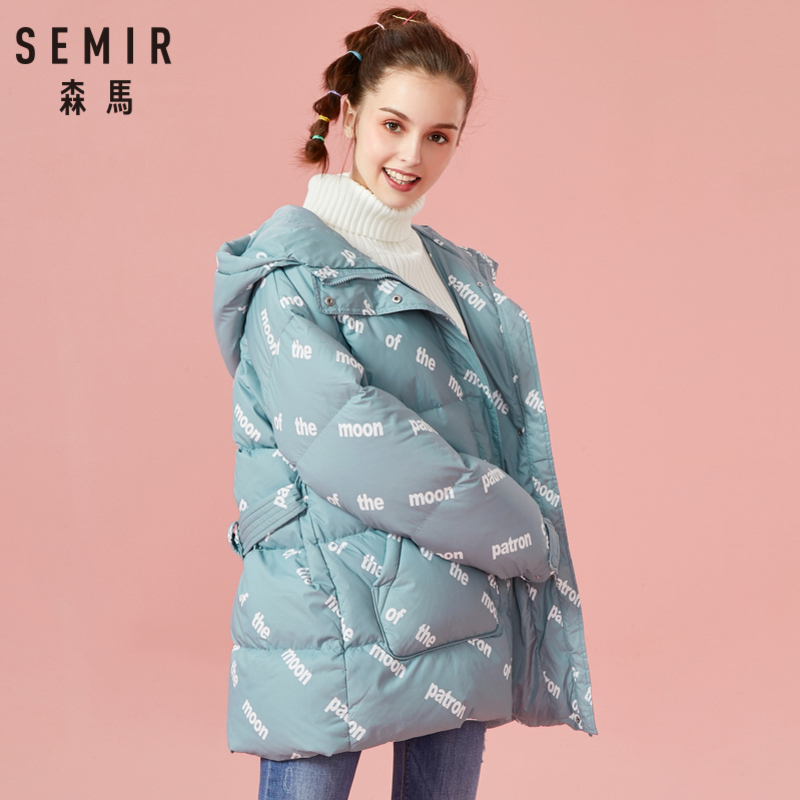 SEMIR Women Long Print Hooded Down Jacket With Pocket Zip&Snap Closure Down Filling Padded Jacket With Hood Buckle Belt At Waist
