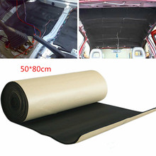 Universal 1 Pc 5mm 50*80cm Sound-Proof Car Stereo Noise Heat Insulation Dampening Pad Mat
