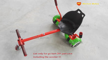 (Style A3) 2016 Popular hoverkart Go Kart for hoverboard Hovercart Plastic Bracket Hover Seat For Electric Balance Scooter