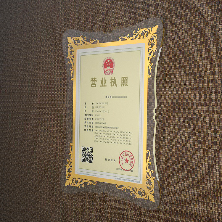 aliexpresscom buy silver a3 acrylic wall mounted poster framebusiness license certificate frame from reliable a3 laminated suppliers on yili home