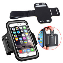 wangcangli Mobile phone arm with bag universal touch screen mobile 4-6 inch smart case cover clip for iPhone 8