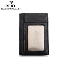 Explosion models leather ultra-thin women leather ID credit card holder coin purse rfid wallets  wallet for credit cards credit scoring models for vietnamese market