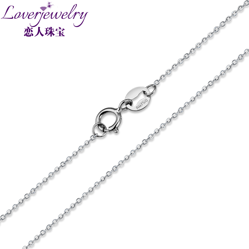 NEW CHAIN PENDANT NECKLACE IN SOLID 18K 750 WHITE GOLD LENGTH 18 About 45cm