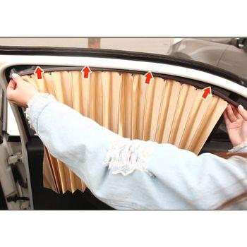 車の窓磁気トラック車のカーテン磁気吸着ユニバーサルカーサンシェード 4 個
