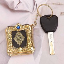 1Pcs New Muslim Keychain Resin Islamic Mini Ark Quran Book Real Paper Can Read Pendant Key Ring Key Chain Religious Jewelry(China)