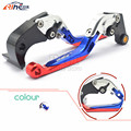 The new Motorcycle aluminum alloy adjustable brake clutch lever motorcycle brake clutch leve For BMW S1000RR S1000 RR 2015-2016